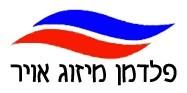 לוגו פלדמן מיזוג אוויר
